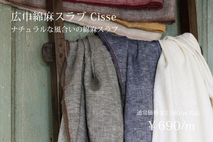 �������㥹��� Cisse